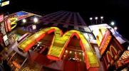 36 dań z McDonalda, o których nie miałeś zielonego pojęcia.