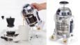 """Ten wyjątkowy zaparzacz do kawy dla fanów """"Gwiezdnych Wojen"""" da Ci MOC, aby się obudzić!"""