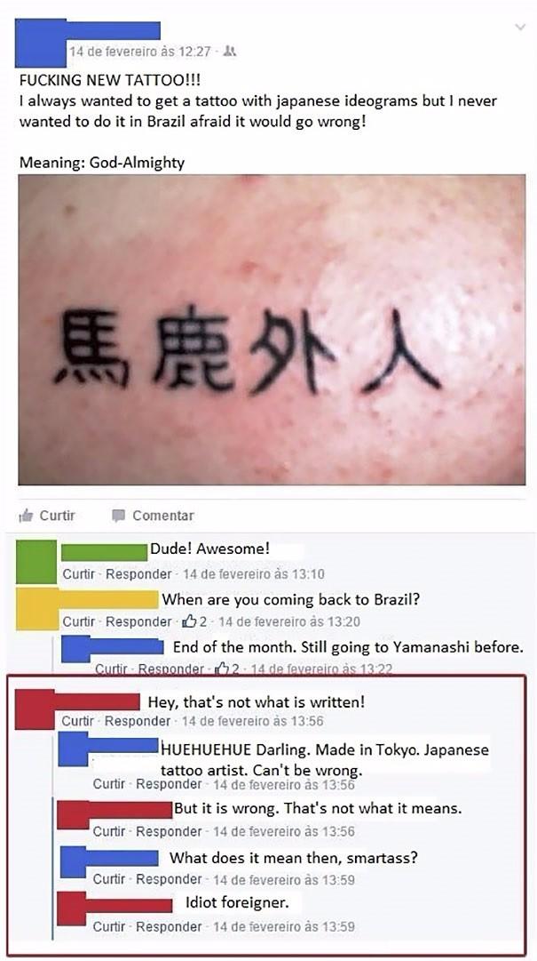 10 Wyjątkowo Nieudanych Tatuaży W Których Publicznie